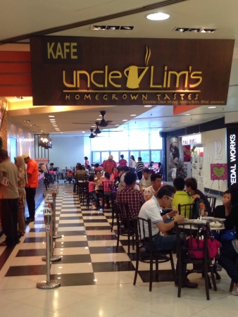 Uncle lim restaurant in Subang parade  Stock Photo