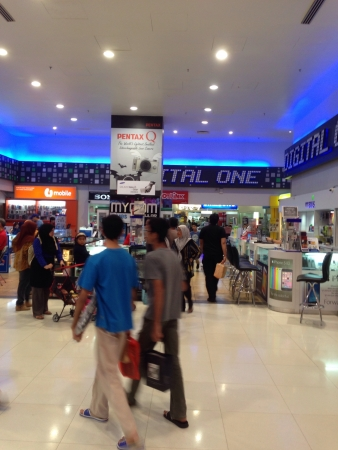 Entrance to digital one on Subang parade