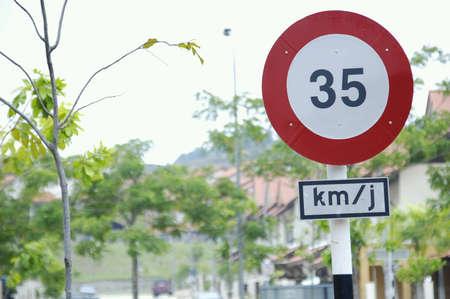 kilometres: Kilometres signage Stock Photo