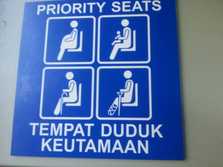politely: The signage in train
