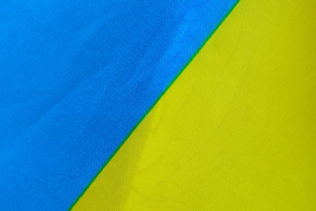 Ukrainian flag macro part of a series photo