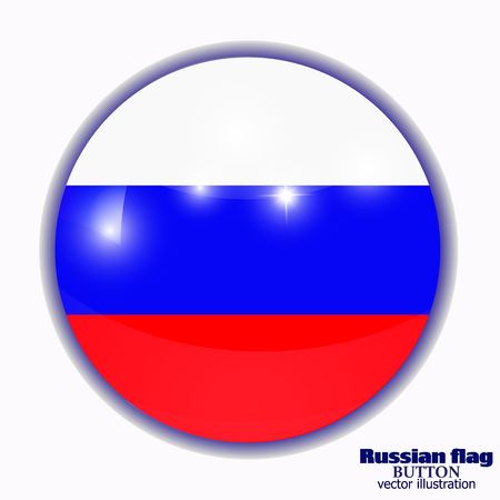 Happy Russia day background. Bright background with flag of Russia. Bright button with flag. Vector illustration.
