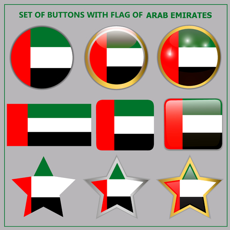Set with buttons with flag of Arab Emirates.