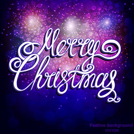Festive Merry Christmas background. Иллюстрация