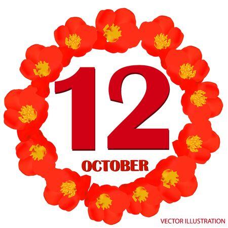 October 12 icon. For planning important day. Vector iIllustration 版權商用圖片