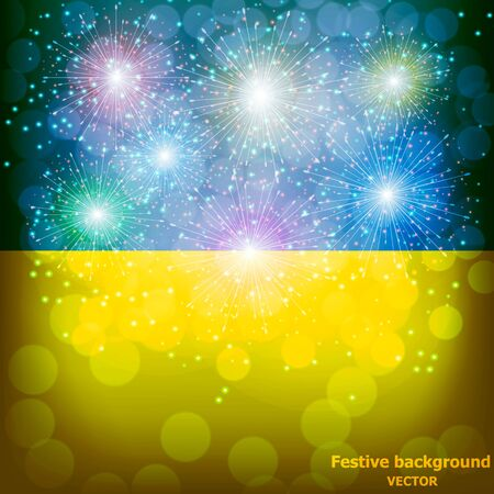 Bright firework with flag of Ukraine. Happy Ukraine day flag background. Bright illustration with colorful background . Vector.  イラスト・ベクター素材