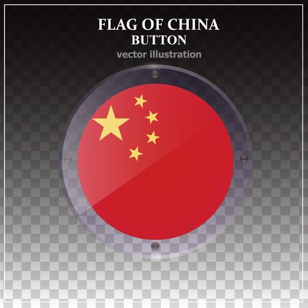 Bright transparent button with flag of China. Happy China day button. Vector illustration with transparent background. Ilustração