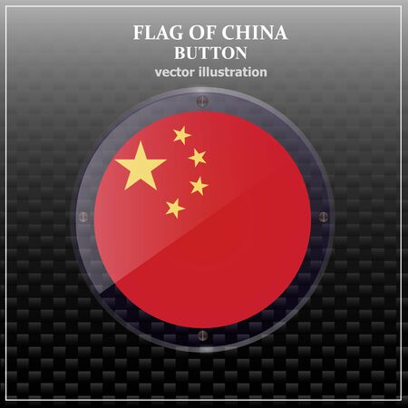 Bright transparent button with flag of China. Happy China day button. Vector illustration.