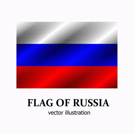 Happy Russia day banner. Bright button with flag of Russia.
