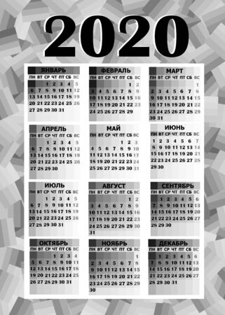 Year 2020 calendar. Colorful design for calendar 2020 in russian language. Фото со стока