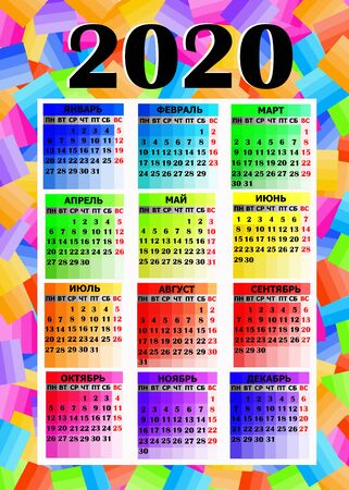 Year 2020 calendar. Colorful design for calendar 2020 in russian language. Bright Illustration.