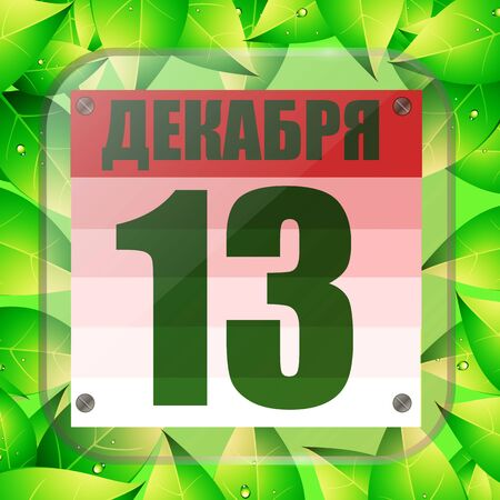 December 13 icon. Calendar date for planning important day with green leaves. December 13th. Banner for holidays and special days. Illustration in russian language. . Zdjęcie Seryjne