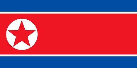 Happy North Korea day button. Bright button with flag of North Korea. Banner illustration with flag.