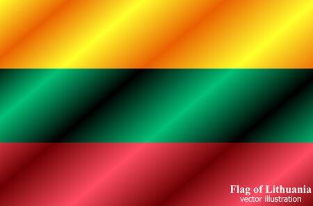 Banner with flag of Lithuania. Colorful illustration with flag for web design. Flag with folds. Ilustração