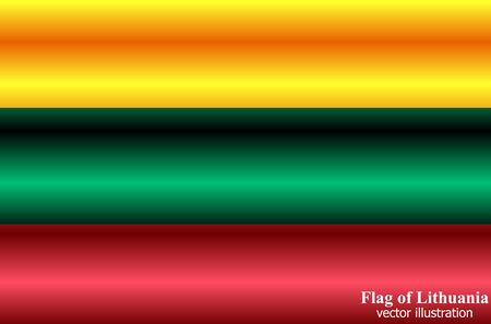 Banner with flag of Lithuania. Colorful illustration with flag for web design. Flag with folds. Çizim