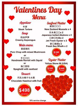 Happy Valentines day menu background. Valentines day backdrop with rose. Illustration. Stok Fotoğraf