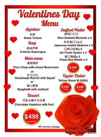 Happy Valentines day menu background. Valentines day backdrop with rose. Vector Illustration. Stok Fotoğraf
