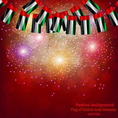 Bright firework with flags of Arab Emirates for holidays. Banner with flag of United Arab Emirates with folds. Illustration with flag for web design. Vector.