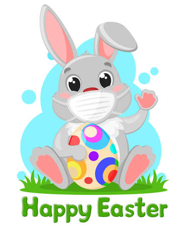A gray rabbit in a medical mask with an Easter egg sits on the grass. Character