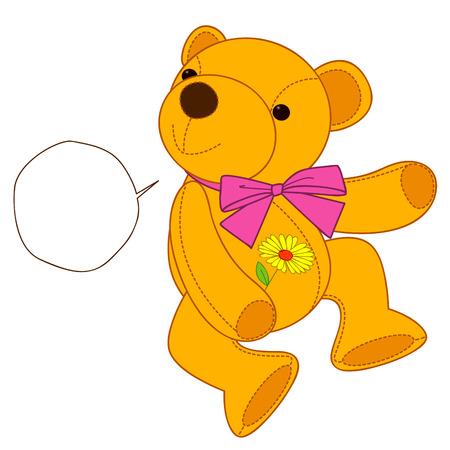 cuteness: bear doll