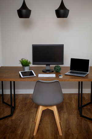 home office: Modern home office Stock Photo