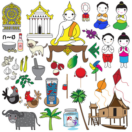 thai boy: Thai icons and symbols illustration set Illustration