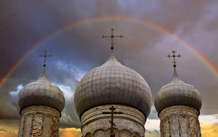 Rainbow over Christian Church photo