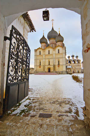 At the Entrance to Orthodox Monastery photo