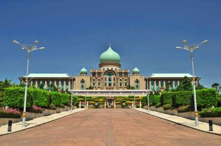 buiding: Islamic Palace in Putrajaya of Malaysia