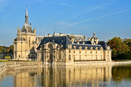 chantilly: Chateau Chantilly - Castle in France