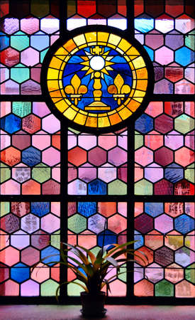 colored window: Colorful Stained Glass Mosaic Window Editorial