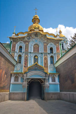 An entrance to an orthodox church in Kiev.