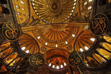 wideangle: Hagia Sofia breathtaking interior wide-angle shot.