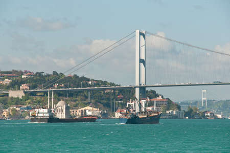 fatih: fatih sultan mehmet bridge. Stock Photo