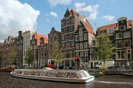 gabled house: Amsterdam on clear  August day
