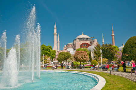 Hagia Sofia and the fountain in front on clear summer day. photo
