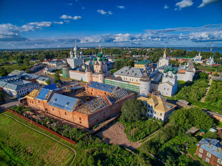 golden ring: Aerial View of Rostov the Great, Part of Golden Ring of Russia