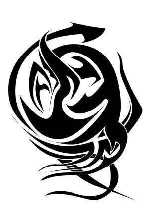 celtic symbol: original tribal tattoo design on white background  Stock Photo