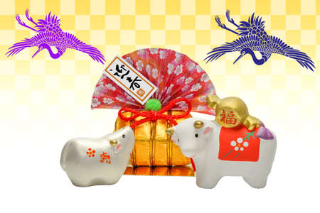 Dolls of Cow. Japanese new year card. Japanese New Year Cow object.
