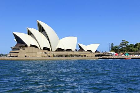Australian landmark and attraction in Sydney Australia