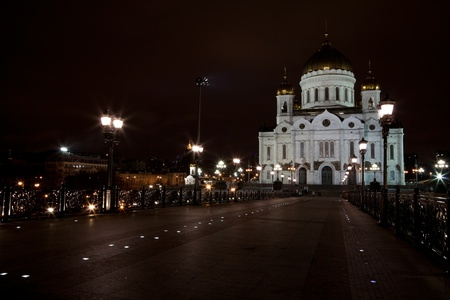 Christ the Savior Cathedral view at night. Moscow, Russia  photo
