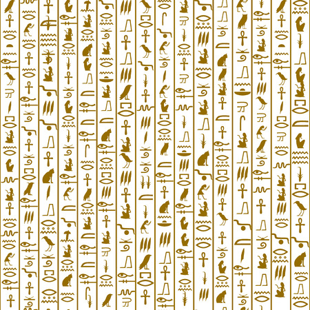 antiquities: gold characters on a white background