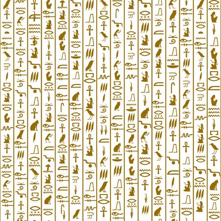 gouden letters op een witte achtergrond Stock Illustratie