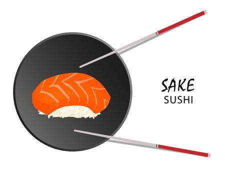 Sake sushi roll, Asian food, flat style. Isolated on white
