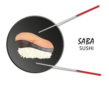 Saba sushi roll, Asian food, flat style. Isolated on white