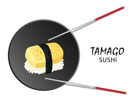 Tamago sushi roll, Asian food, flat style. Isolated on white 일러스트
