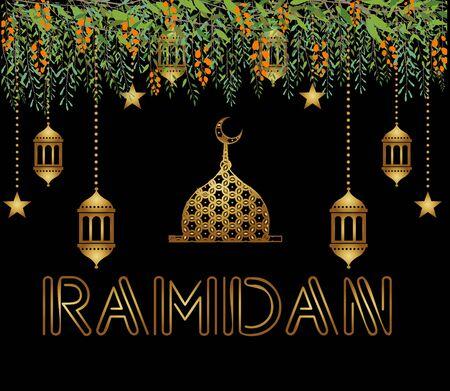 Beautiful Ramadan Kareem Vector Background Illustration Foto de archivo - 130415945