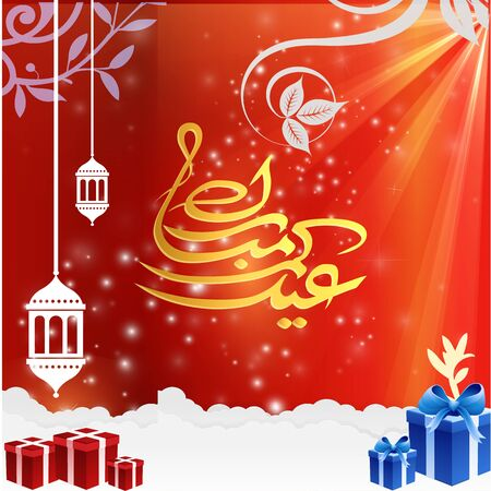 Eid Mubarak festival decorative greeting background Foto de archivo - 130415948