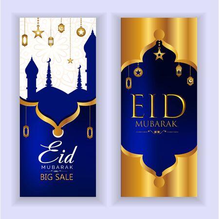 Eid Festival Golden and Blue Decorative Banner Design Foto de archivo - 130415949