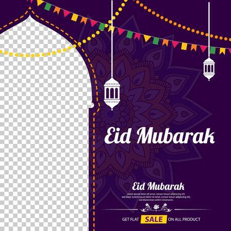 Eid Mubarak greeting vector for Eid-ul-Fiter Foto de archivo - 130415960